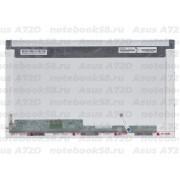 Матрица для ноутбука Asus A72D (1600x900, LED, 40pin) Глянцевая