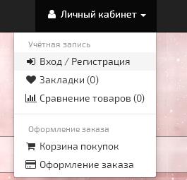 Купон на 100 рублей за регистрацию каждому!
